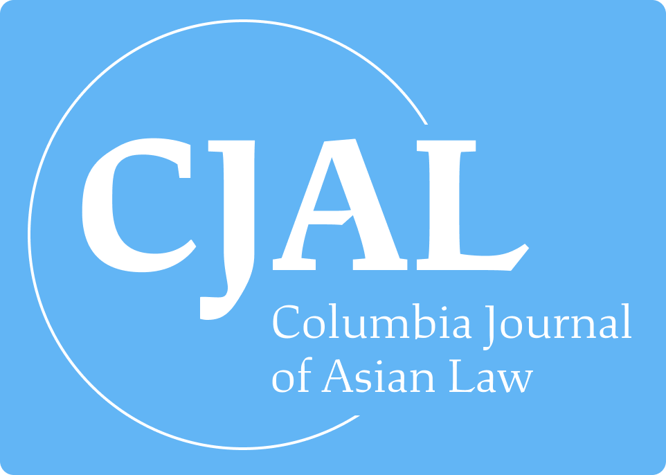 Columbia Law School Logo (used for Journal of Asian Law)